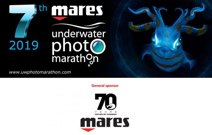 7. Mares Underwater Photo Marathon